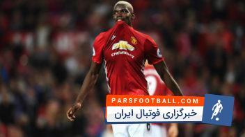 پوگبا ؛ مهارت های برتر پل پوگبا ستاره تیم فوتبال منچستریونایتد انگلیس