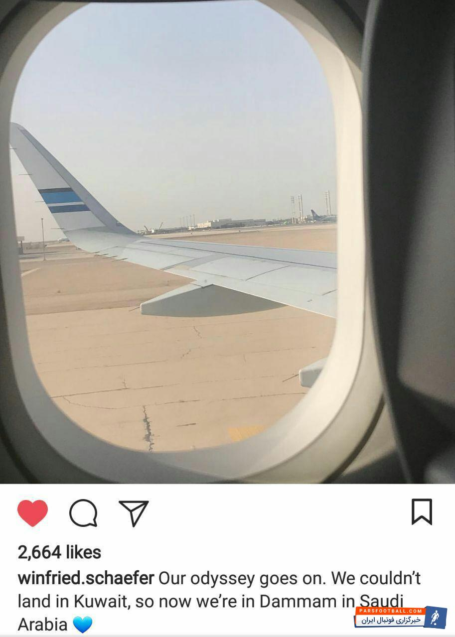 عکس ؛ اینستاگرافی پس از فرود اضطراری هواپیمای آبی ها ؛ تعجب شفر از سفر پر دردسر استقلال به کویت !