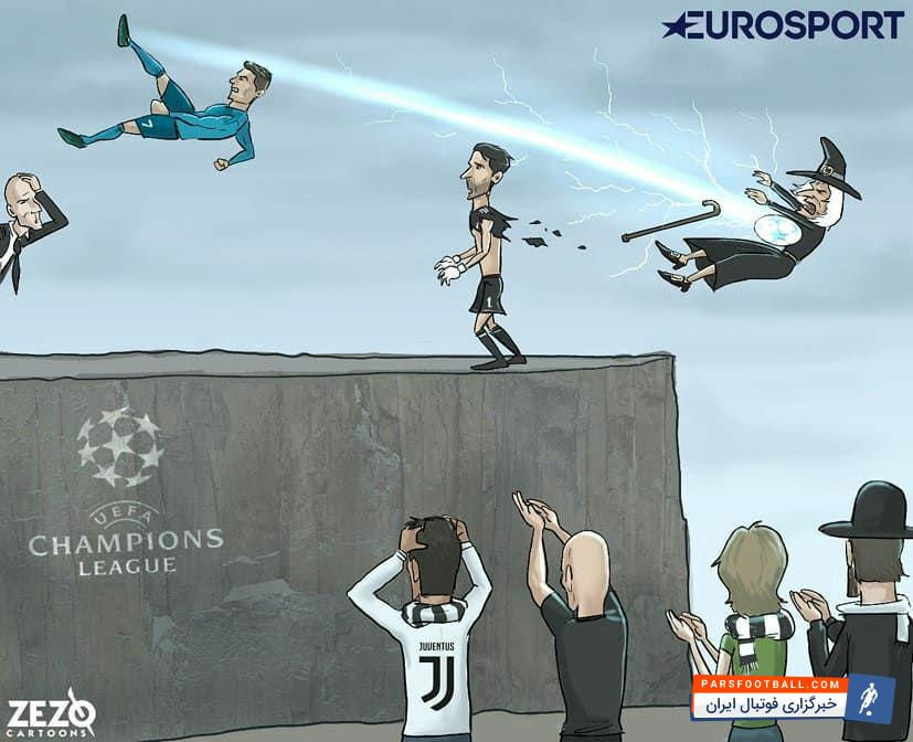 کاریکاتور ؛ وقتی رونالدو بوفون و یوونتوس را جادو می کند