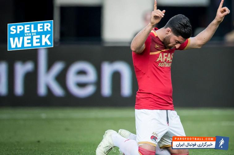 علیرضا جهانبخش بالاتر از لوک دی یانگ و لوزانو، بازیکن سال اردیویژه از نگاه روزنامه فوتبال هلند