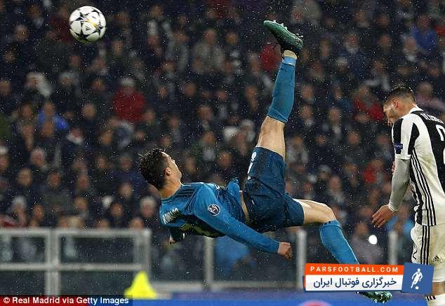 اکانت رسمی یوفا در یک نظرسنجی از هواداران خواست زیباترین گل مرحله یک چهارم نهایی را انتخاب کنند که علیرغم گل فوق العاده برگردان رونالدو به بوفون، گل محمد صلاح ستاره مصری لیورپول که با یک ضربه چیپ در استادیوم اتحاد به ثمر رسید به عنوان زیباترین گل برگزیده شد.