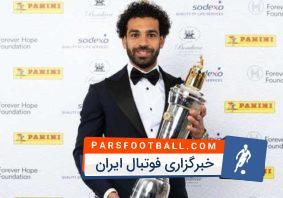 محمد صلاح در مراسم انتخاب بهترین های فصل ۲۰۱۸-۲۰۱۷ فوتبال انگلیس موفق شد جایزه بهترین بازیکن فصل لیگ برتر را دریافت کند.
