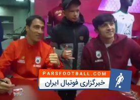 دیدار بازیکنان روبین کازان و هواداران با حضور سردارآزمون