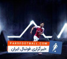 رونمایی از پیراهن جدید آرسنال برای فصل 2019-2018