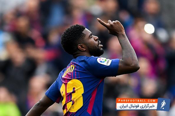 اومتیتی ؛ بارسلونا در تلاش برای متقاعد کردن اومتیتی برای ماندن در تیم می باشد