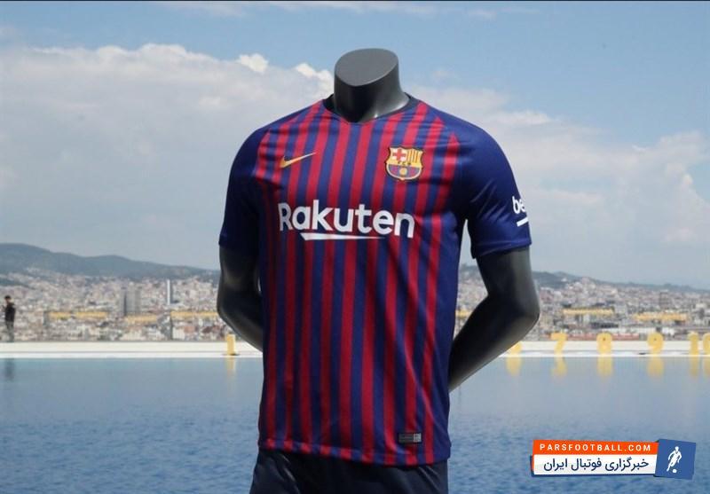 بارسلونا ؛ رونمایی از پیراهن جدید بارسلونا با پهپاد! ؛ خبرگزاری فوتبال ایران