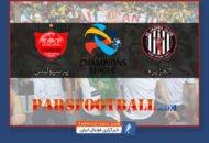 بازی الجزیره و پرسپولیس در لیگ قهرمانان آسیا
