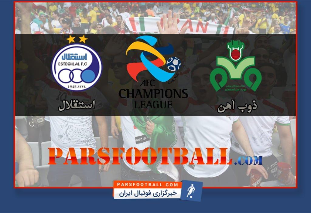 رونمایی از ترکیب تیم فوتبال استقلال مقابل ذوب آهن در رقابت های لیگ قهرمانان آسیا