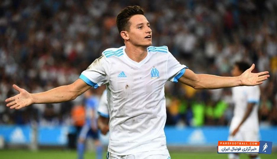 مارسی ؛ بایرن مونیخ به دبنال جذب فلورین تاوین هافبک تیم فوتبال مارسی فرانسه است