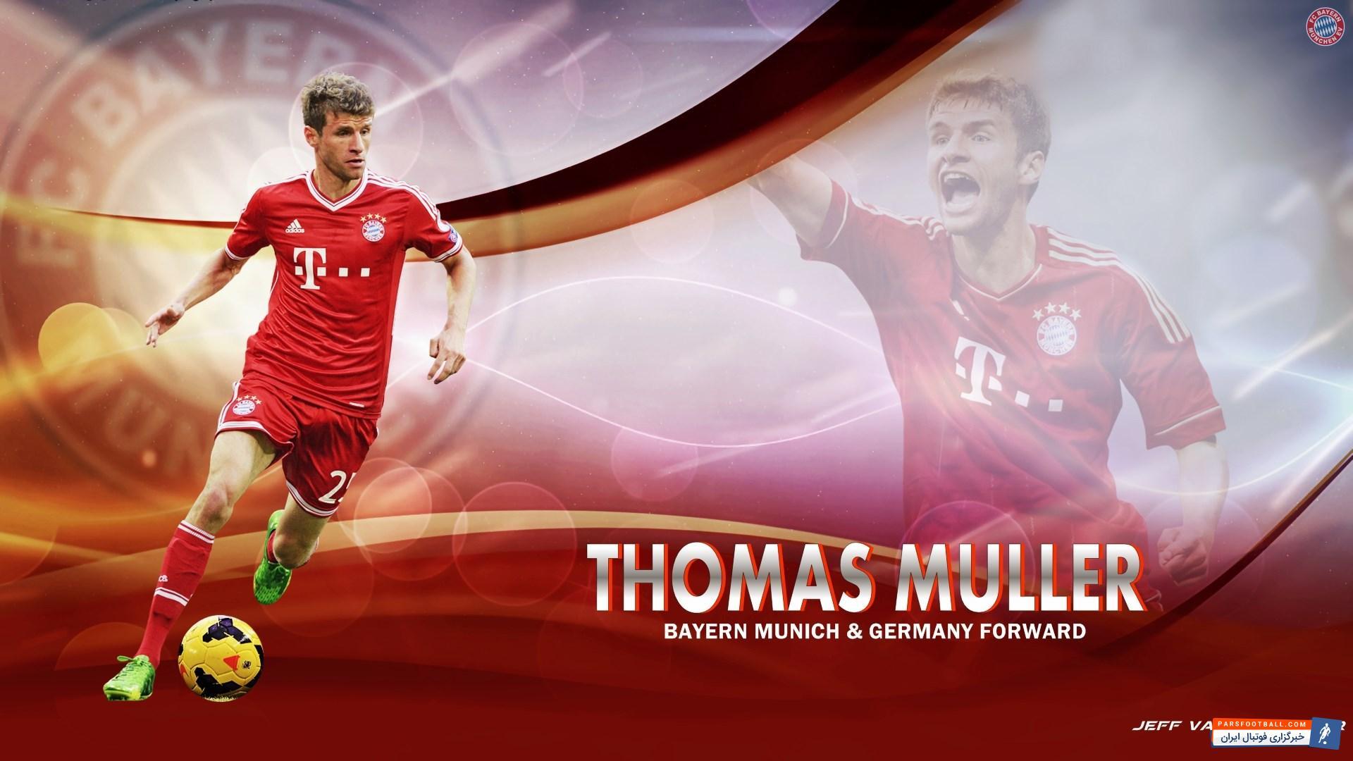 توماس مولر