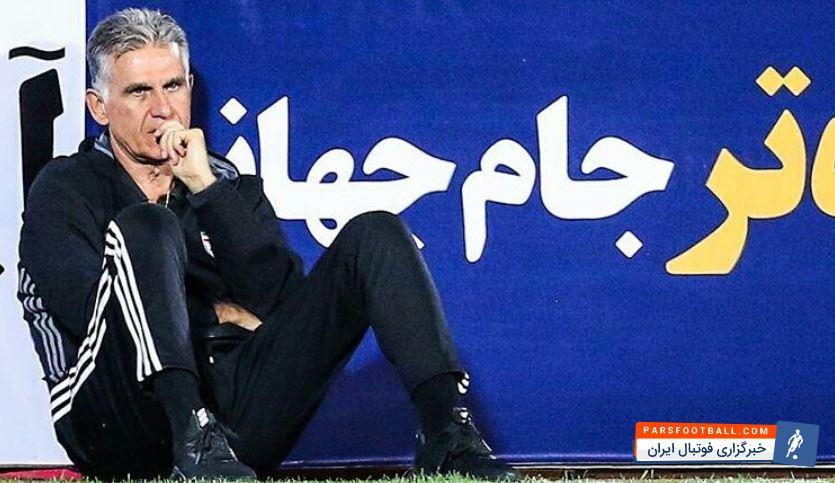 تیم ملی ایران ؛ واکنش کاربران توئیتر به اعلام شدن لیست تیم ملی ایران