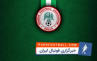 تیم ملی فوتبال نیجریه