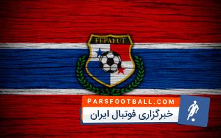 تیم ملی فوتبال پاناما