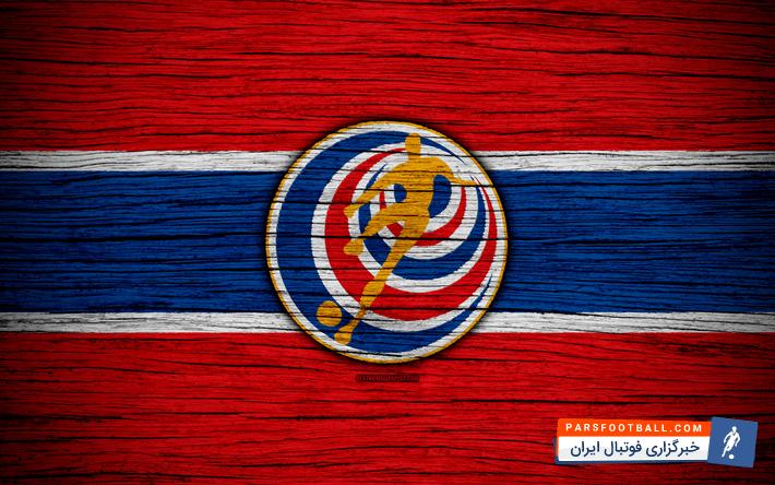 تیم ملی فوتبال کاستاریکا