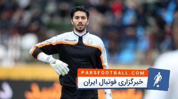 حسینی ؛ سید حسین حسینی به دنبال ترک استقلال و حضور در تیم فوتبال سپاهان اصفهان می باشد