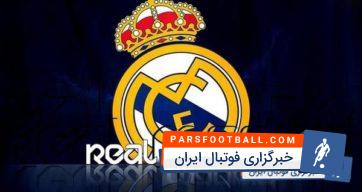 تمرینات رئال مادرید قبل از فینال لیگ قهرمانان اروپا