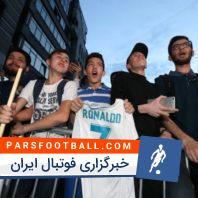 هواداران ایرانی مقابل هتل محل اقامت رئال مادرید در کیف