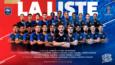 کلیپ رسمی تیم ملی فرانسه برای جام جهانی 2018