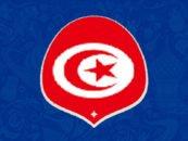 لیست تیم ملی تونس