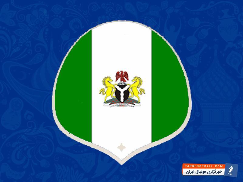 لیست تیم ملی نیجریه