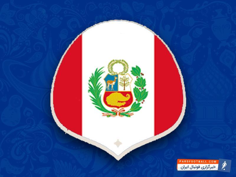 لیست تیم ملی پرو