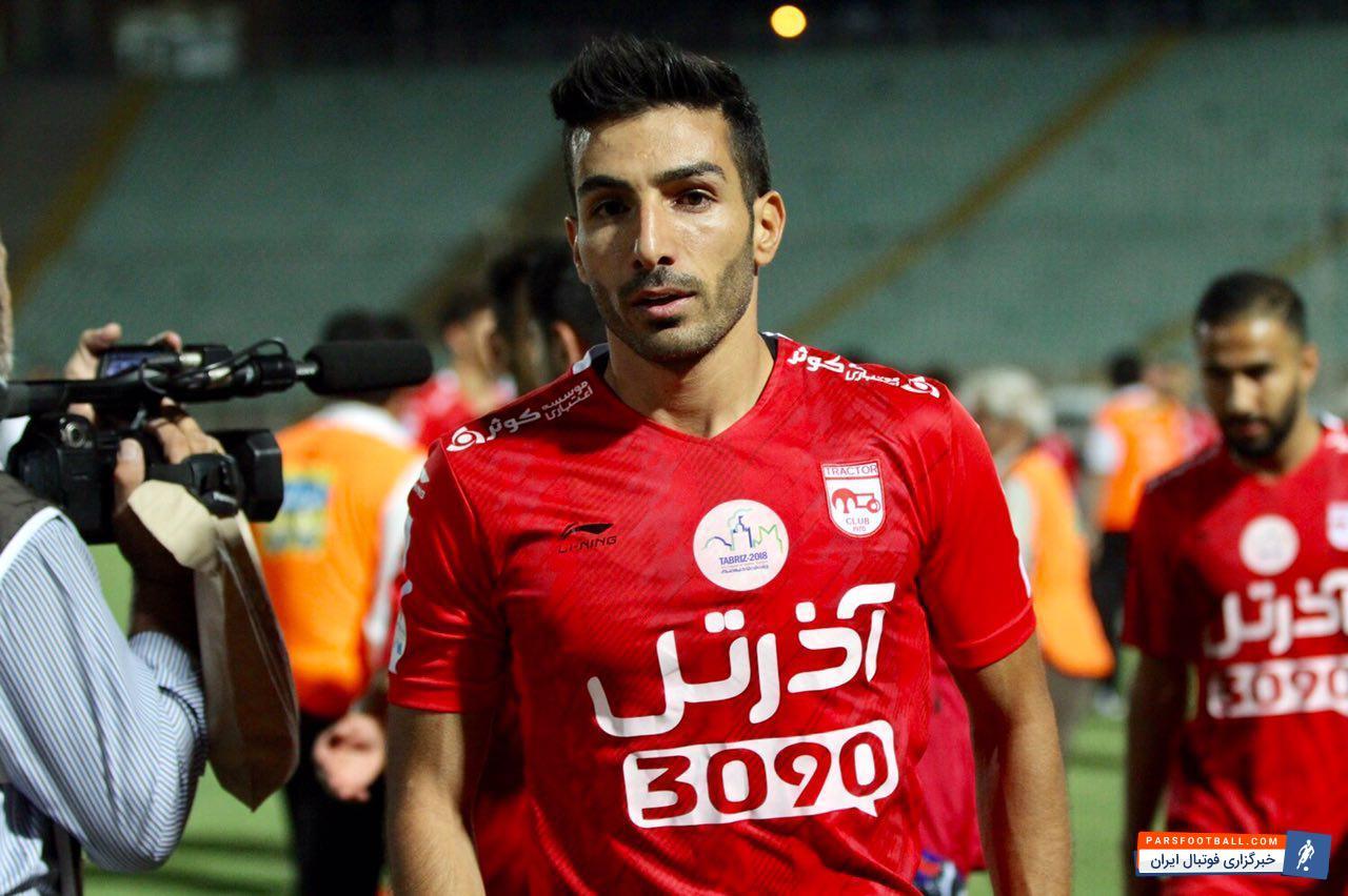 محمد ایرانپوریان کاپیتان دوم تراکتورسازی و احتمال حضور وی در فوتبال اصفهان