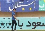 امید نورافکن بازیکن جوان تیم فوتبال استقلال تهران به طور قطعی از این تیم جدا شد