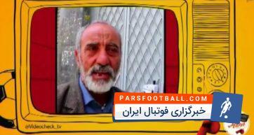 سرگذشت عباس چناری