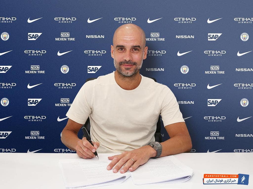 پپ گواردیولا سرمربی منچسترسیتی، قراردادش را با این باشگاه تا سال 2021 تمدید کرد گواردیولا که در سال 2016 به منچسترسیتی پیوست، تا سال 2019 با این باشگاه قرارداد داشت و اکنون با افزودن دو سال دیگر به قراردادش، تا سال 2021 در این باشگاه خواهد ماند.