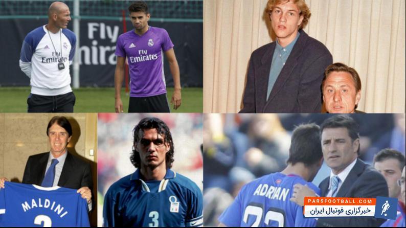 اولین بازی لوکا زیدان برای رئال مادرید