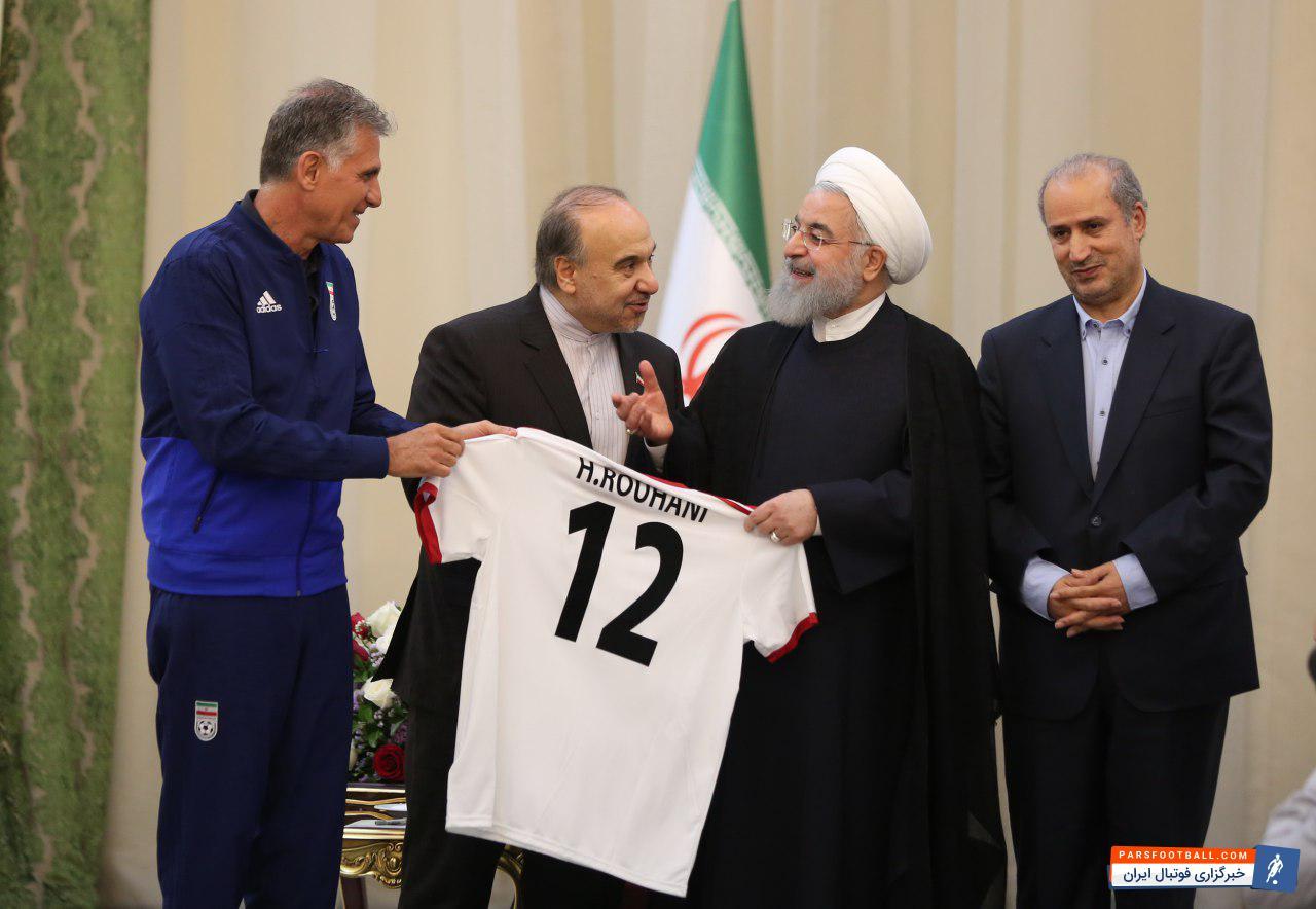 حسن روحانی ؛ دیدار ملی پوشان کشورمان با آقای حسن روحانی ، پارس فوتبال