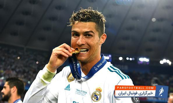 رونالدو و رابطه ای خوب با هواداران رئال مادرید ؛ احساس هواداران به کریستیانو رونالدو
