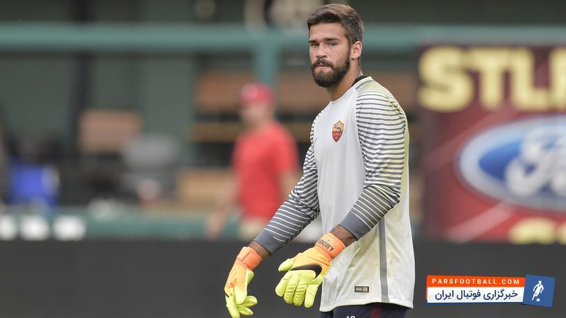 آلیسون ؛ نگاهی به مهارت های آلیسون بکر دروازه بان تیم فوتبال رم 2018