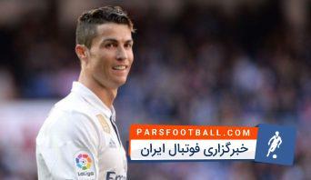 رونالدو ؛ نگاهی به 26 گل کریس رونالدو ستاره رئال مادرید در لالیگا 2017/2018