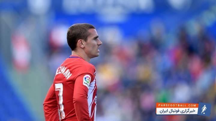 گریزمان بعد از اتمام رقابت های لالیگا به تیم فوتبال بارسلونا منتقل خواهد شد