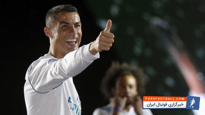 رونالدو ؛ 62 درصد از هواداران رئال معتقدند باشگاه نباید اقدامی برای حفظ رونالدو انجام دهد
