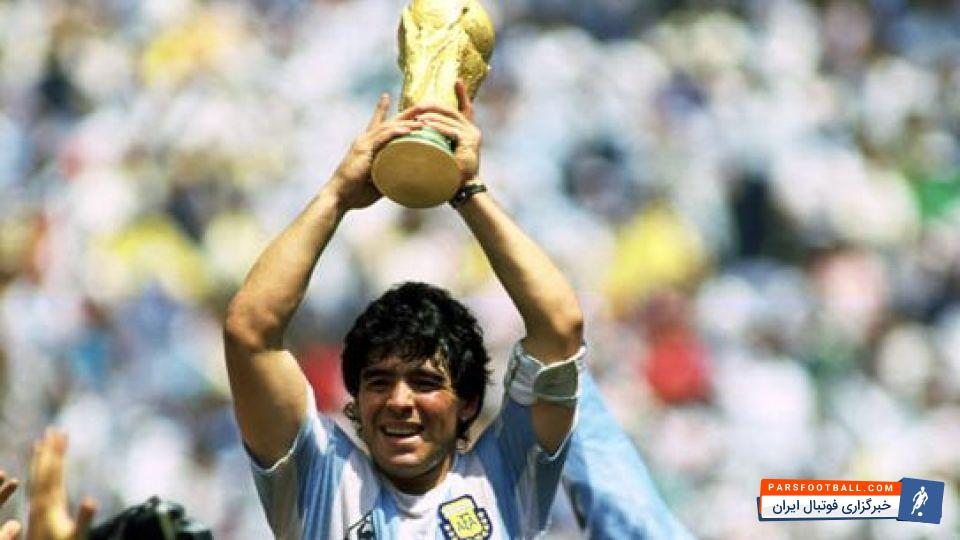 مارادونا ؛ 10 گل و مهارت برتر دیگو مارادونا اسطوره آرژانتینی فوتبال