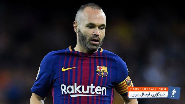 """اینیستا ؛ بارسلونا برای قدردانی از اینیستا پیراهنی با نام وی علامت """"بی نهایت"""" طراحی کرده است"""