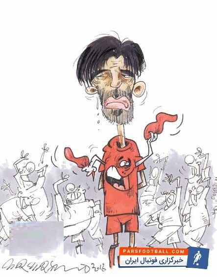 بیرانوند سنگربان پرسپولیس در مورد حواشی اخیر گفت شادی محسن مسلمان درونی بود نه بیرونی؛ اظهار نظری که سوژه کارتون محمدرضا میرشاه ولد شده است.