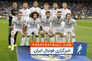 رئال مادرید ؛ نگاهی به مسیر باشگاه فوتبال رئال مادرید تا رسیدن به فینال لیگ قهرمانان اروپا