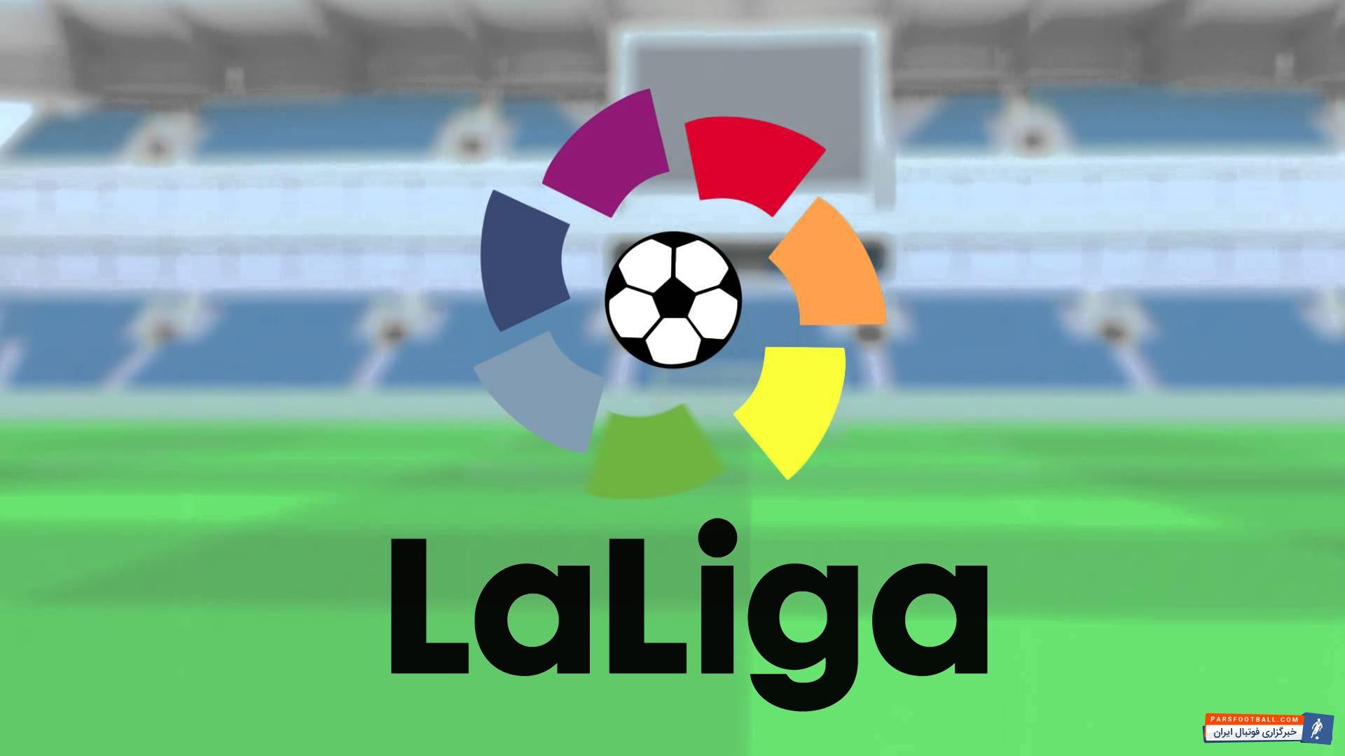 لالیگا ؛ توییتر رسمی رقابتهای لالیگا اسپانیا ماه مبارک رمضان را تبریک گفت