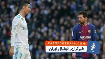 مسی ؛ مهارت های لیونل مسی فوق ستاره آرژانتینی بارسلونا در فصل 2017/2018