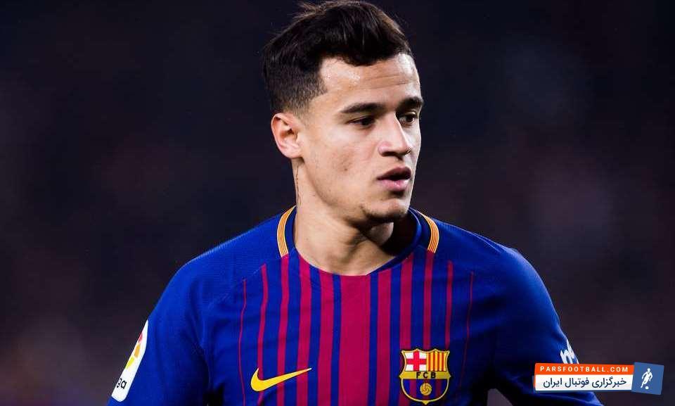کوتینیو ؛ نگاهی به مهارت ها و گل های کوتینیو در تیم فوتبال بارسلونا سال 2018