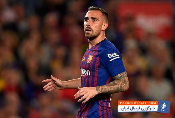 بارسلونا به اطلاع آلکاسر مهاجم تیمش رسانده است که به دنبال یافتن تیمی جدید باشد