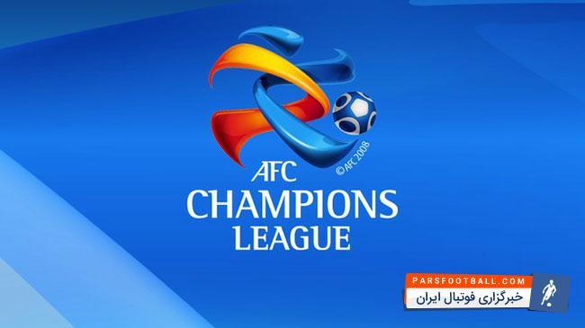 استقلال و پرسپولیس لوح صعود در رقابت های لیگ قهرمانان آسیا را دریافت کردند