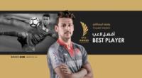سازمان لیگ ستارگان قطر شب گذشته بهترین های این لیگ را در فصل ۲۰۱۷-۲۰۱۸ اعلام کرد که ژاوی هرناندز کاپیتان سابق بارسلونا و کنونی السد رقابت برای کسب عنوان بهترین بازیکن را به یوسف المساکنی کاپیتان تیم ملی تونس و عضو باشگاه الدحیل باخت.
