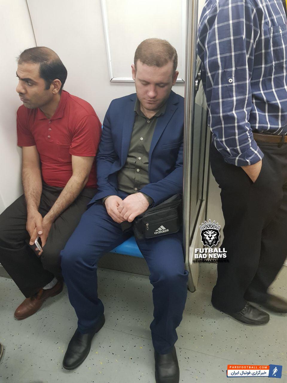 بدل وین رونی در متروی تهران