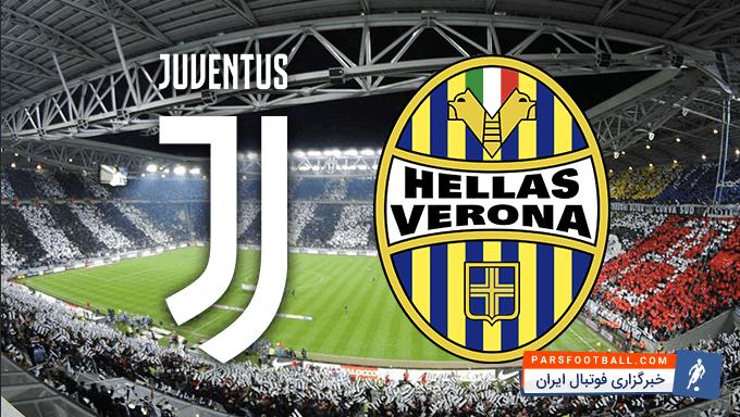 کلیپی از خلاصه بازی تیم های یوونتوس و هلاس ورونا در بازی های سری آ ایتالیا 29 اردیبهشت 97