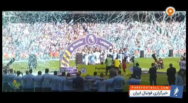 کلیپی از رکوردهای شکسته شده در لیگ جزیره در برنامه فوتبال 120 ؛ پارس فوتبال
