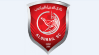 الدحیل قطر موفق شد در دور رفت مرحله یکهشتم نهایی لیگ قهرمانان آسیا مقابل العین امارات به پیروزی 4 بر 2 برسد.الدحیل قطر به دومین تیم آسیایی بدل گشت که هفت برد متوالی را در هفت بازی در لیگ قهرمانان آسیا بدست می آورد.